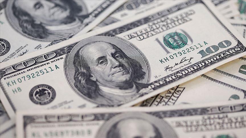Dünya Bankasından Senegal'e 375 milyon dolarlık finansman desteği