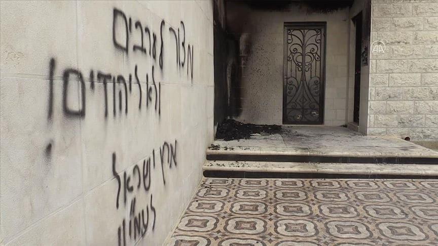 Yahudi yerleşimcilerden Batı Şeria'da bir camiye ırkçı saldırı