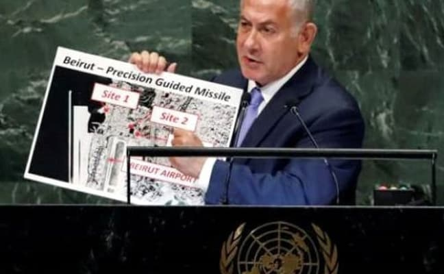 Lübnan'daki patlama İsrail'in işi mi? Şüpheler artıyor!
