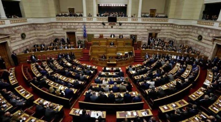 Yunan parlamentosundan provokatif karar! Doğu Akdeniz'deki deniz yetki alanlarını onayladı
