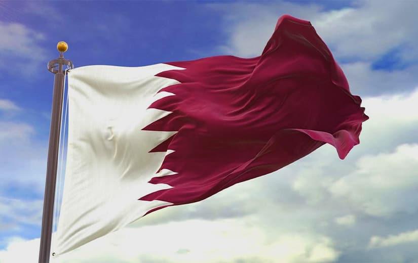 Katar'dan terör devleti İsrail'e rest: Katılmayacağız