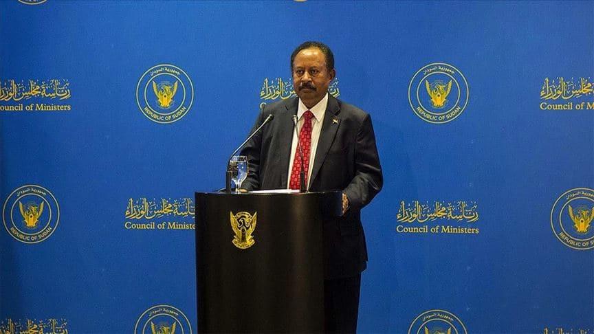 Sudan Hükümeti'nden BAE yalanlaması