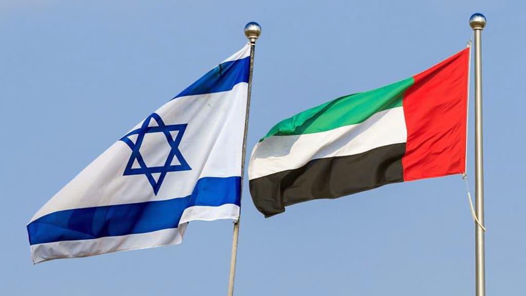 İsrail'den Doğu Akdeniz Gaz Forumu'na BAE teklifi