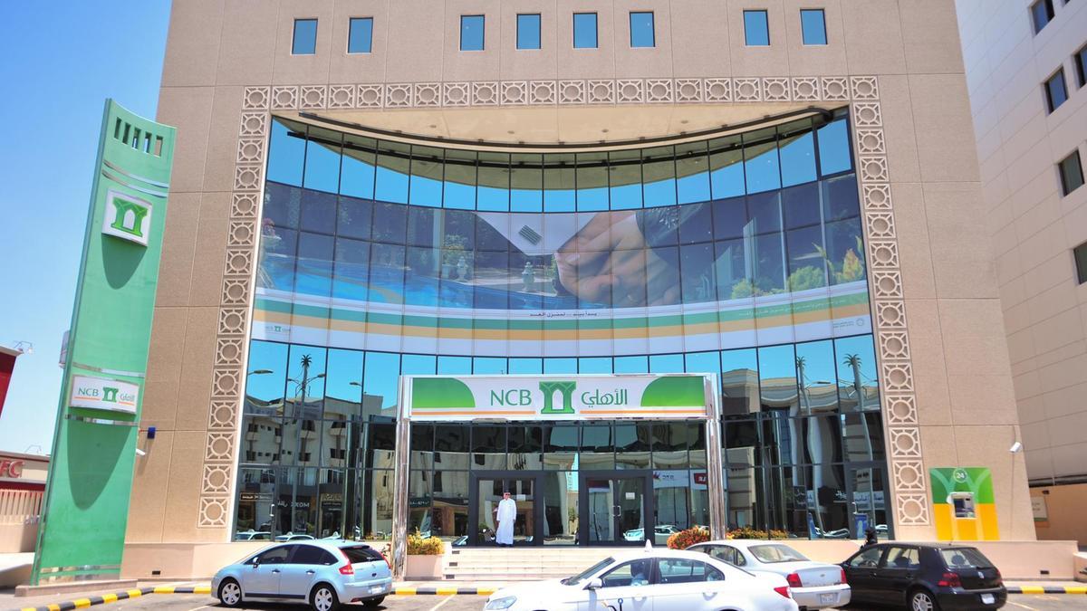 Yılın en büyük banka birleşmesi: Suudi NCB'den Samba'ya 15 milyar dolar