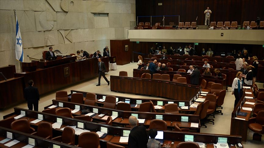 İsrail Meclis Başkanı'ndan 'toprak karşılığı barış' ilkesi için 'maskaralık' nitelemesi