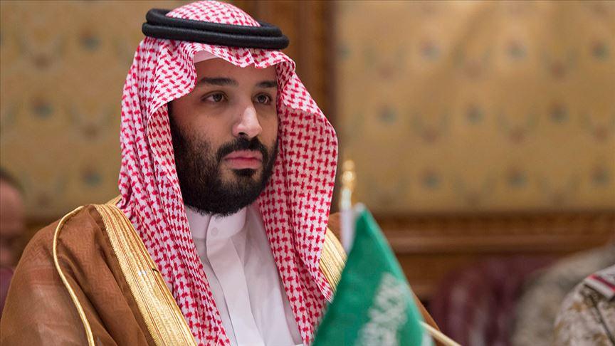 Yahudilerden Prens Selman'a 'Siyon Dostları' ödülü