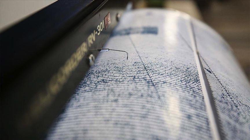 Japonya'nın Fukuşima eyaletinde 7,1 büyüklüğünde deprem