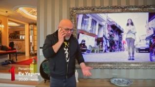 TRT'nin 'Ev Yapımı' dizisi izleyiciyle buluşacak