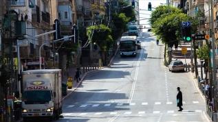 İsrail'de sokağa çıkma yasağı ilan edildi