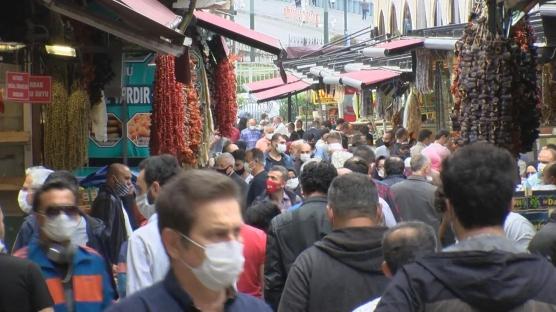 Eminönü'nde bayram öncesi alışveriş yoğunluğu
