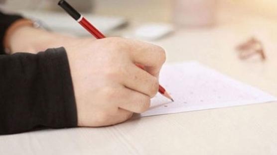 İlköğretim ve Ortaöğretim Kurumları Bursluluk Sınavı 5 Eylül'de gerçekleştirilecek
