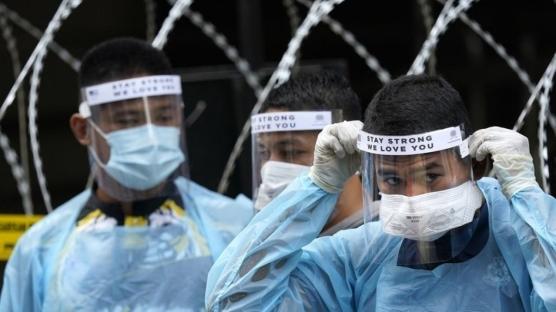 Çin'den şaşırtan çıkış: Vicdana aykırı, yanlış, haksız ve yasa dışı