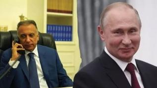Putin ve Irak lideri Kazimi arasında önemli petrol görüşmesi
