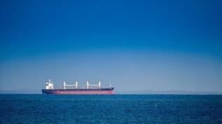 İran'ın gönderdiği petrol tankerlerinden ikincisi Venezuela kara sularına ulaştı