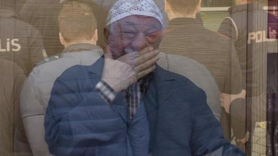 FETÖ'cü Hüseyin Yılmaz hakkında 22,5 yıl hapis istemi