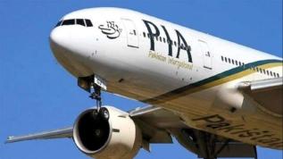 Pakistan'da düşen uçakla ilgili korkunç gerçek ortaya çıktı!